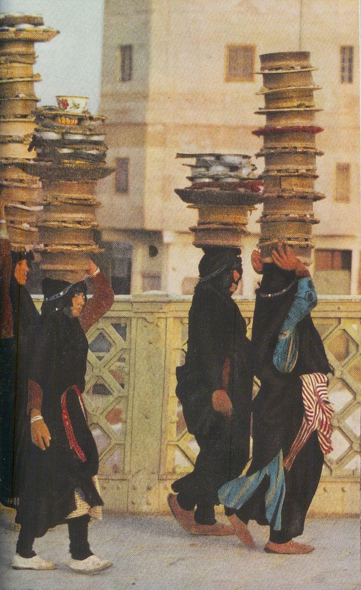 Baghdad, 1958