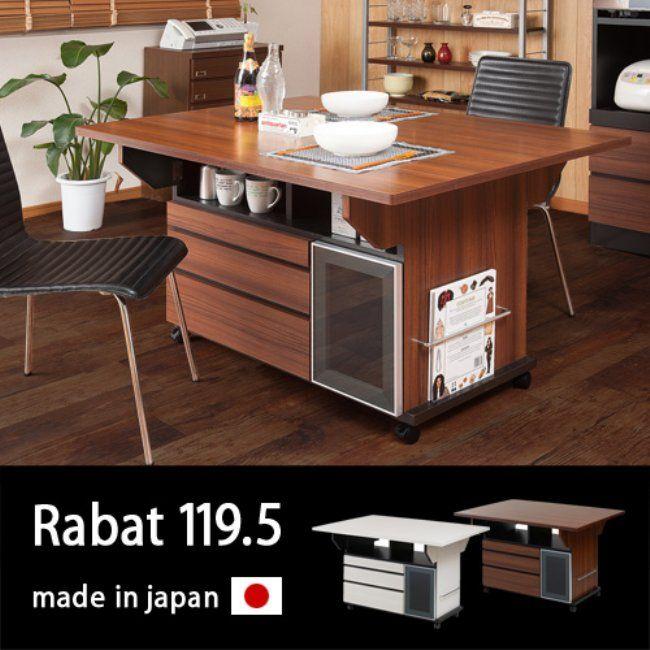 カウンターテーブル バタフライ Rabat ラバット 日本製 キッチン