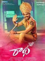 Radha (2017) Telugu Full Movie Watch Online Free