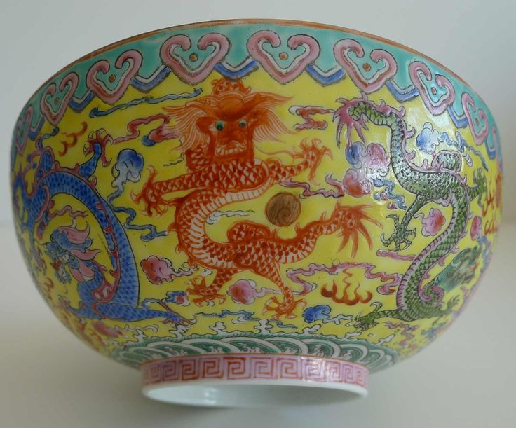A Rare Famille Rose And Nine Dragons Eggshell Bowl Qianlong Mark Late Qing Dynasty Chinese