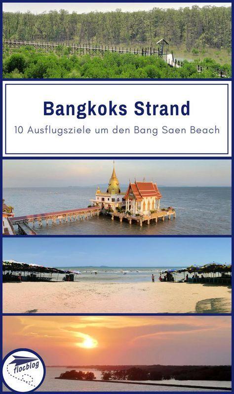 Bangkok ist eine Küstenstadt am Golf von Thailand. Wo sind also die Strände und Inseln von Thailands Hauptstadt? Willkommen am Bang Saen Beach, der Insel Ko Sichang und den vielen Sehenswürdigkeiten von buddhistischem Höllentempel bis Schneeberg. #Thailand #Bangkok #Backpacking #Rucksackreise #Weltreise #Asien #Reisetipps #Tour #Tagestour #Ausflug #Strand #Wasser #Baden #Insel #Sonne
