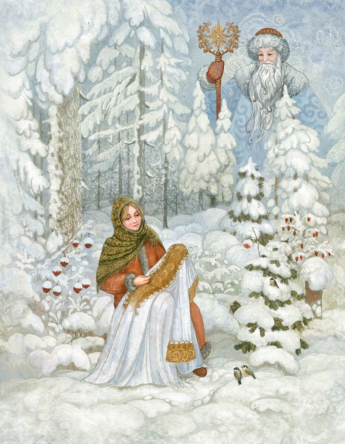 Галина Егоренкова. Морозко