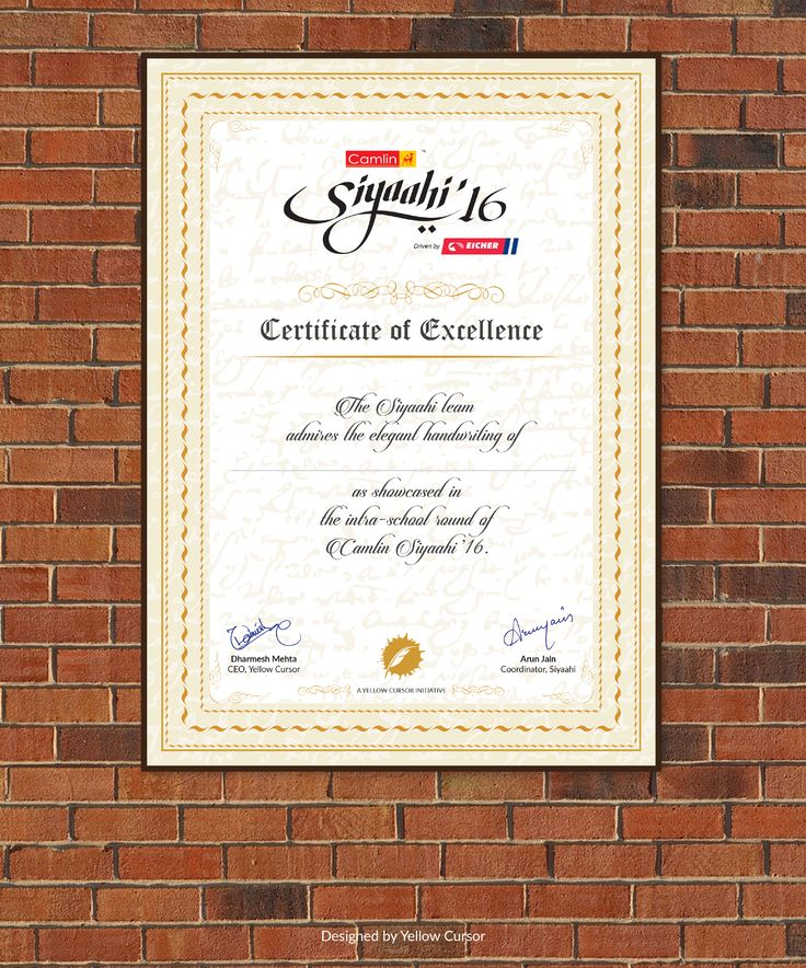 A4 Certificates of Excellence for admiring the elegant handwriting of winners in the intra-school round.