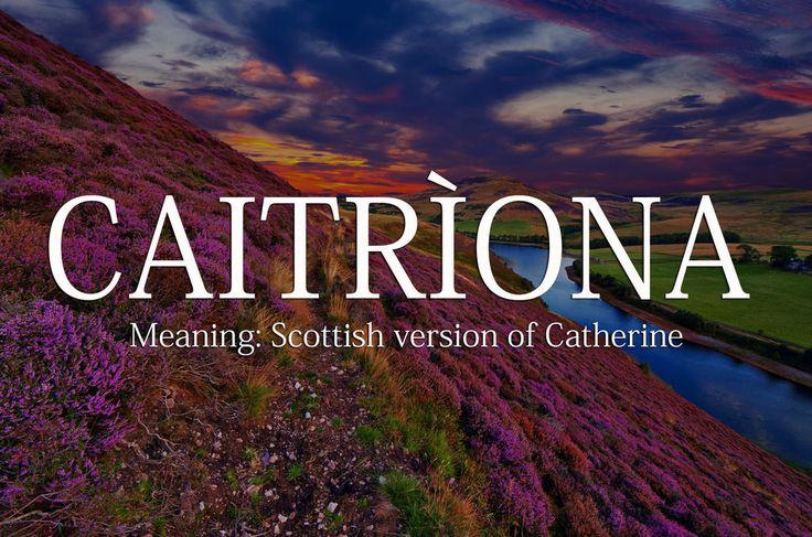 "Pronunciation: Ka-TREE-na. This lilting, musical take on Catherine comes from the Greek καθαρος (katharos), meaning ""pure."""