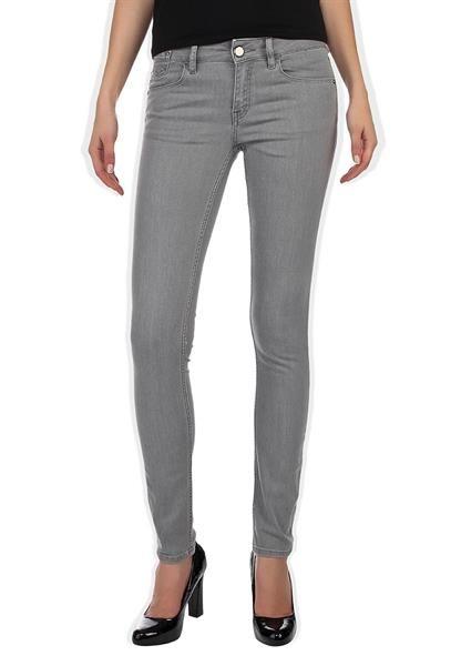 Серые джинсы женские зауженные