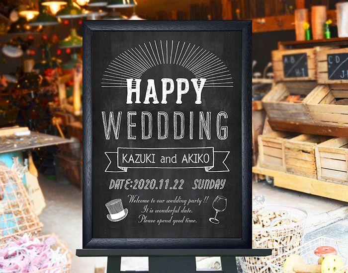 黒板風ブラックウェルカムボード「SUN(サン)」/結婚式  http://www.farbeco.jp/shopdetail/000000010384/