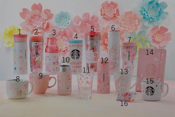 Starbucks Japan Cherry Blossom Collection 2018 will start soon!!