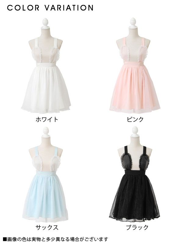 dreamv | Rakuten Global Market: Bottoms skirt flared tail with rabbit ears organdy JANUSKA spring summer knee on large size Lolita clothes cute young lady 2-way its knee-length elegant Pom knee flare / plain white pink sucks black m L LL / available.! Dream vision