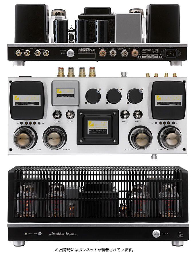 High end audio audiophile Luxman Vacuum tubes: