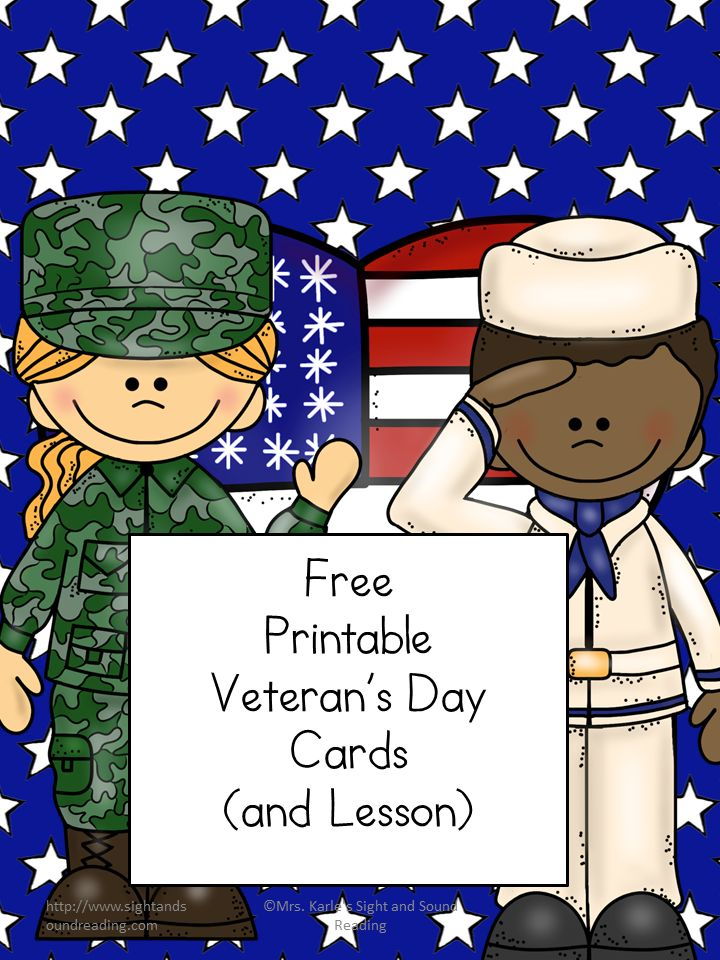 Preschool or Kindergarten Activity:  Printable Veteran's Day Card. Thank a member of the military or vet with these free printable cards for Veterans Day (or any day of the year).