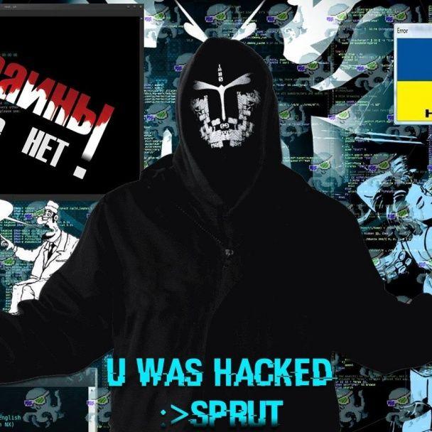 Хакери зламали сторінку прес-центру штабу АТО у Facebook - Телевизионная служба новостей 11