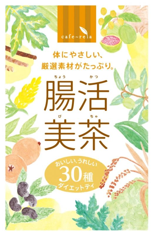 腸美腸活茶のパッケージイラスト