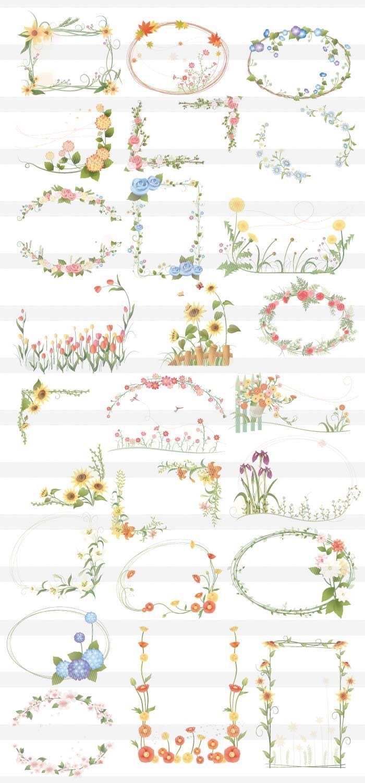 花のフレーム枠素材