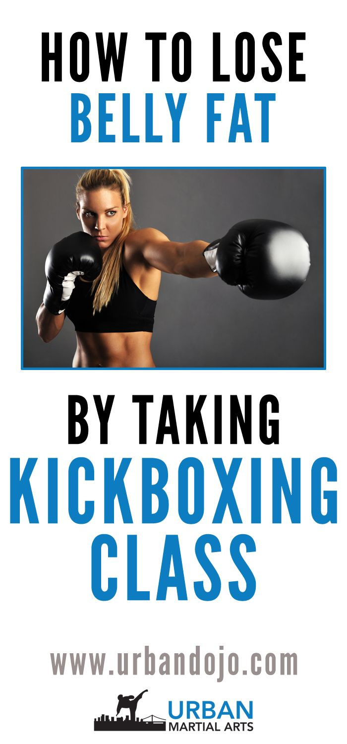 Wondering if kickboxing class can help you get a toned, flat stomach? This article explains why crunches alone won't get you there and how kickboxing class can. Learn about kickboxing classes in Brooklyn: http://urbandojo.com/kick