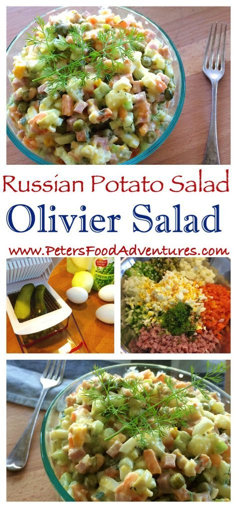 Olivye Salad is a delicious Russian Potato Salad that's popular around the world. Also known as Olivier, Ensaladilla rusa, Rus salatası, ρώσικη σαλάτα, bramborový salát and more. Olivier Salad Recipe (салат Оливье)