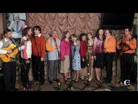 Поёт студия А. Васина-Макарова. Ой да не вечор...; Тайна.