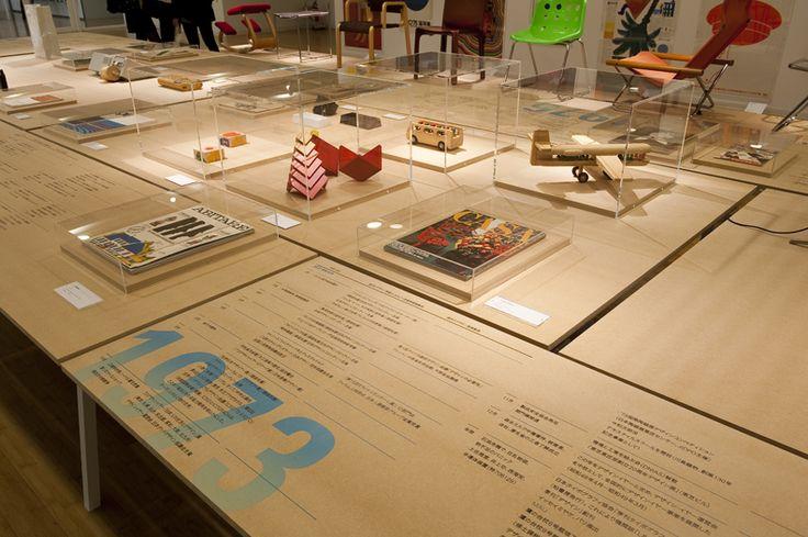 Musashino Art University and Design | NAKANO DESIGN OFFICE