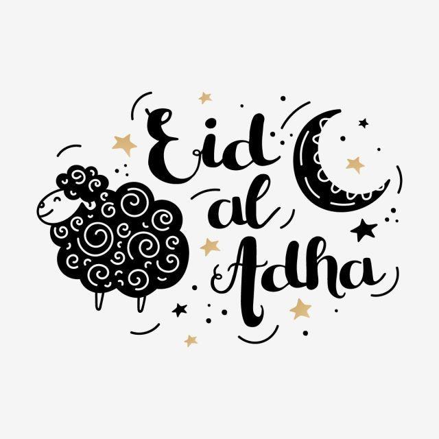 eid ul adha mubarak eid al adha greetings eid al adha happy eid al adha eid ul adha mubarak eid al adha