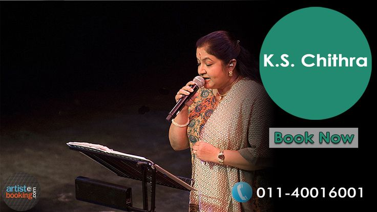 Book K. S. Chitra From Artistebooking.com...!! #KSChithra#Artistebooking ‪#‎Singer ( ‪#‎Online‬ ‪#‎Artist‬ ‪#‎Booking‬ ‪#‎Agency‬) For More Details call : +91 11 40016001