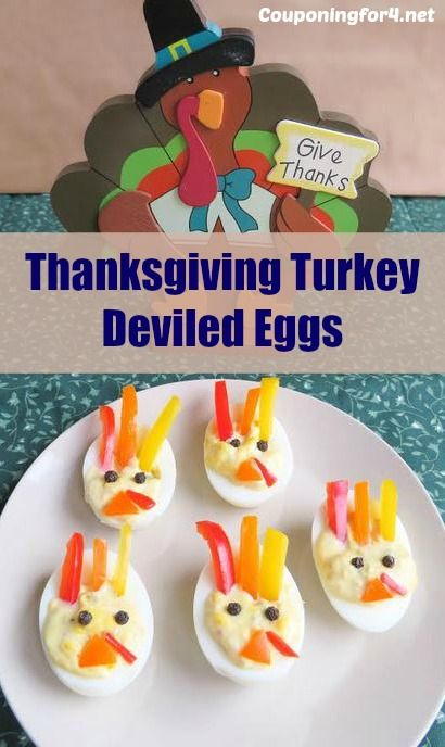 Thanksgiving Turkey Deviled Eggs - Thanksgiving is a time of year where we give thanks and take a little time out, but it's also time for LOTS of recipes and cooking! This tasty appetizer is incredibly delicious, but also fun for all!