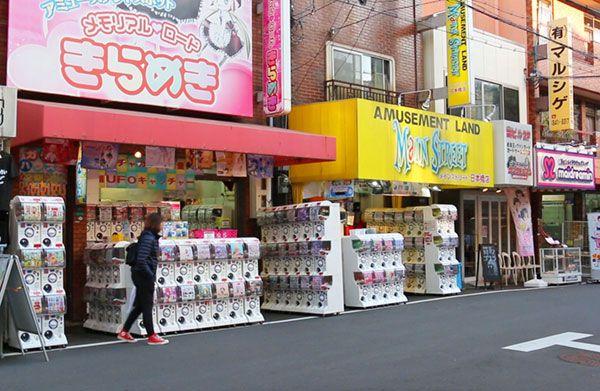 Den Den Town The Akihabara Of Osaka Osaka Japan Japan