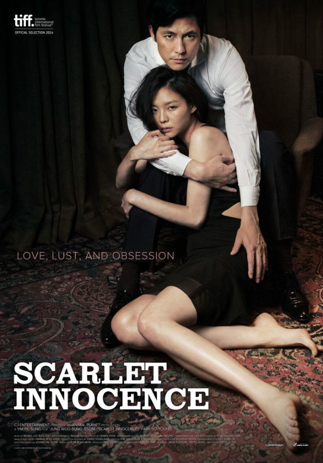 Scarlet Innocence 2014 BluRay K-Movie Free Korean Erotic Movie Filmseger.com -  Small-town girl Deokee is abandoned by university profess...