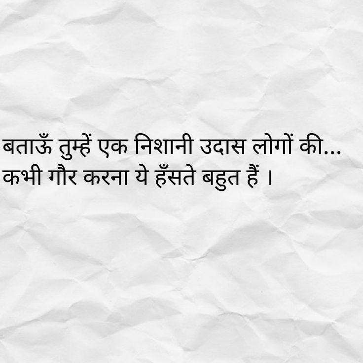 Love Finds You Quote: De 1055 Bästa Shayari-bilderna På Pinterest