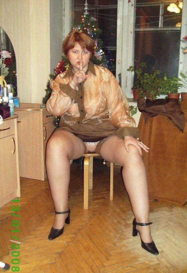 Pantyhose upskirt bbw mature