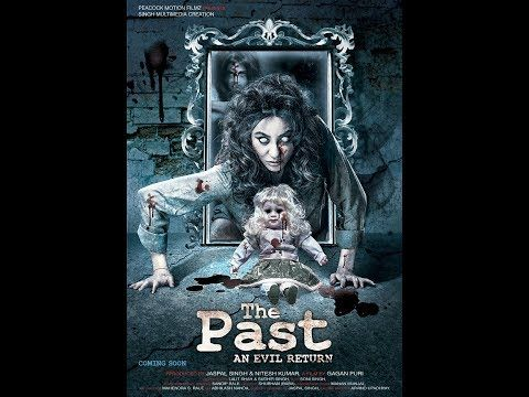 THE PAST HINDI HORROR MOVIE 2018 | FIRST LOOK POSTER - BollyWood