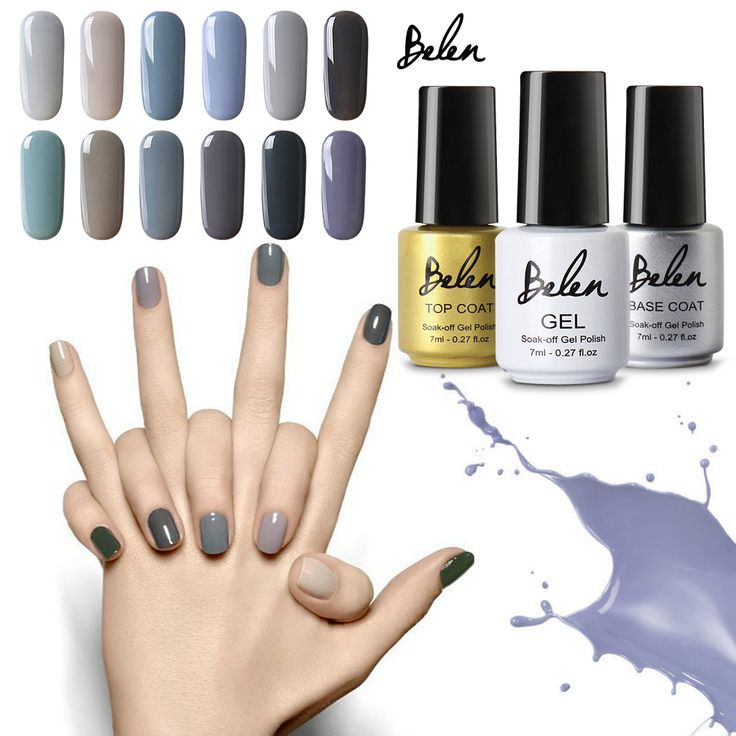 Belen 7ml Gelpolish Nail Gel Polish UV Lamp Nail Beauty For Nail Art Gray Nude Series Colors UV Nail Varnish Gray Gel Lacquer