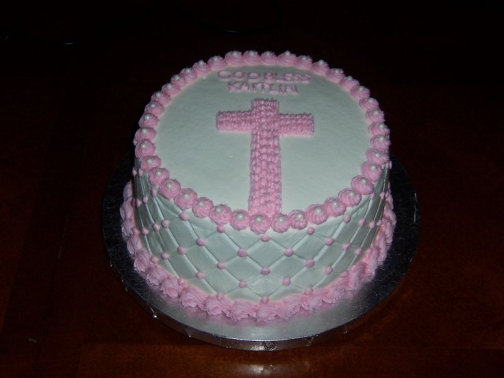 Icing Ideas For Christening Cakes