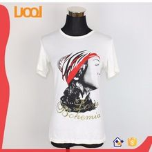 the sound you need t shirt rayon t shirt next level t-shirts  best seller follow this link http://shopingayo.space