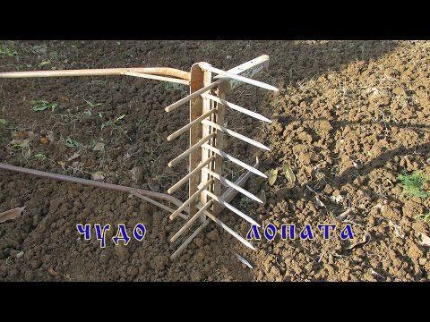 вскопать огород чудо лопатой - YouTube