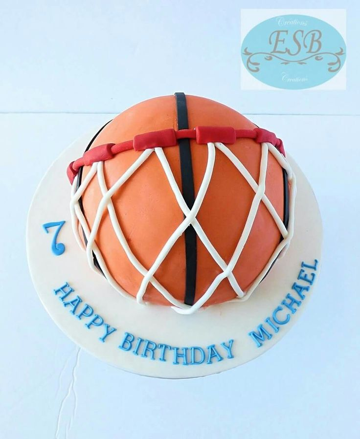 Perfect cake for a basketball birthday party!