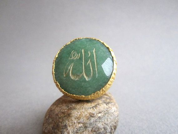 Calligraphy Ring Gold Vermeil