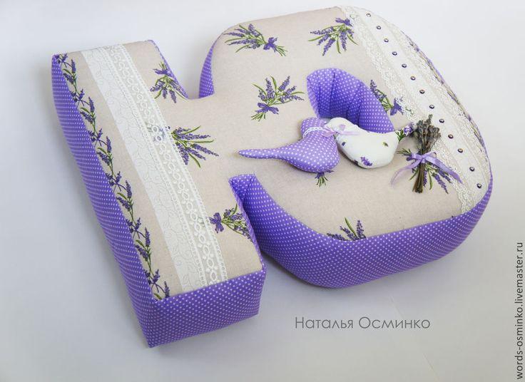 Купить Буквы-подушки, 35 см - сиреневый, буквы-подушки, интерьерные слова, подушки буквы