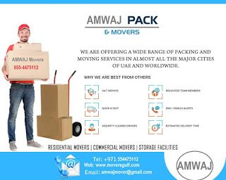 AMWAJ Movers is the best Home Movers Dubai with a tremendous framework and system and qualified gathering of evacuation records to take up house removals in Dubai.
