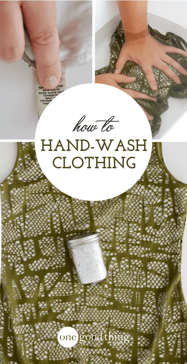 When was the last time you washed any of your clothes by hand? For most of us, it's probably been a LONG time! Modern washing machines have long since eliminated the need for hand-washing our laundry,