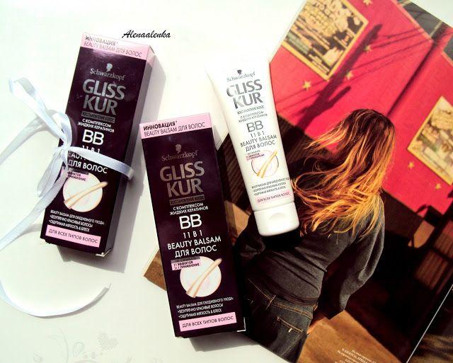Gliss Kur BB 11 в 1 Beauty Balsam Для Волос. Отзыв.