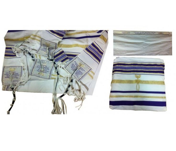 Purple Tallit (Prayer Shawl) Messianic