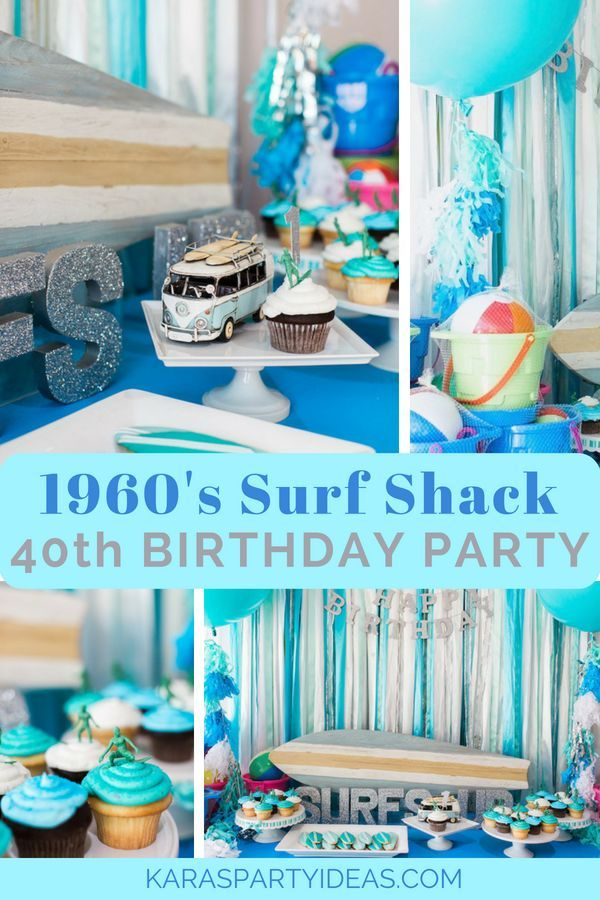 1960 S Surf Shack Birthday Party With Images Surf Birthday