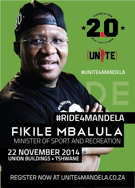 Minister of Sport and Recreation, Fikile Mbalula (@MbalulaFikile) shows his commitment to the #UNITE4MANDELA campaign.