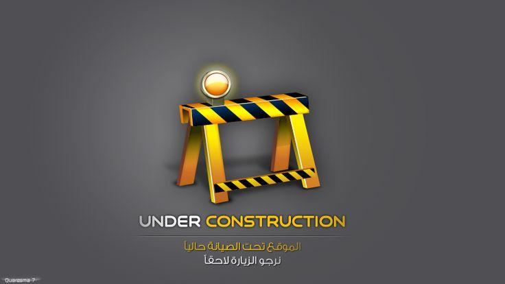 Under Construction Template. PSD by Rojo-7.deviantart.com on @DeviantArt
