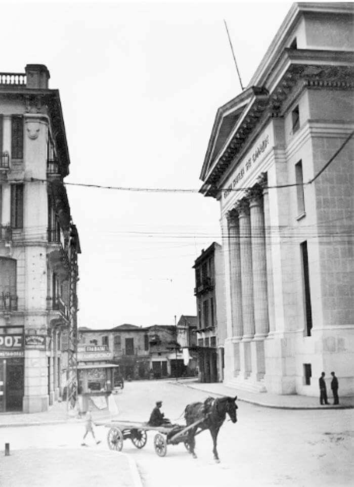 Γωνία Μητροπόλεως με Ι.Δραγούμη...Στο βάθος η οδός Κατούνη...., Thessaloniki old pictures