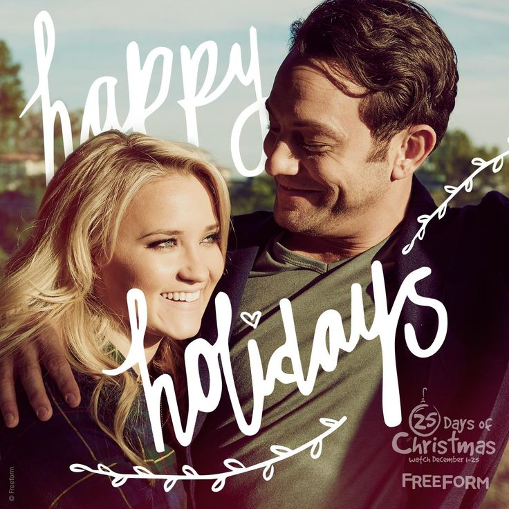 May your holidays be merry & bright... As you're stuffing your face with candy canes, casseroles, and cake. Merry Christmas.  #EmilyOsment #JonathanSadowski #YoungAndHungry