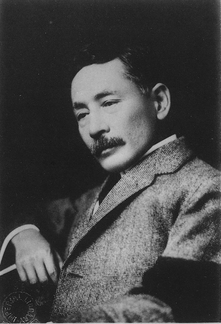 Natsume Sōseki ( Feb 9, 1867–Dec 9, 1916), born Natsume Kinnosuke, widely considered the foremost Japanese novelist of the Meiji period (1868–1912). He is best known for his novels Kokoro, Botchan, I Am a Cat and his unfinished work Light and Darkness. From 1984--2004, his portrait appeared on the front of the Japanese 1000 yen note. In Japan, he is often considered the greatest writer in modern Japanese history.He has had a profound effect on almost all important Japanese writers since.