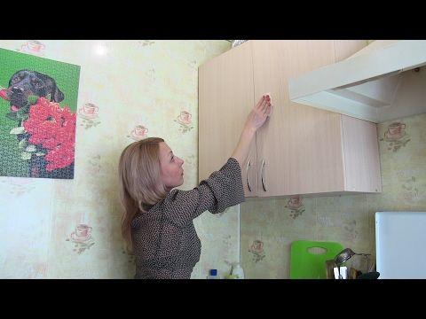 КАК легко очистить КУХОННУЮ МЕБЕЛЬ от жирного налета - YouTube
