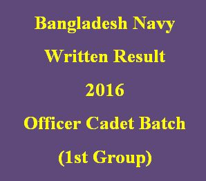 Bangladesh Navy Written Exam Result 2016 Officer Cadet Batch (1st Group) has been published. So get your result from here t o face ISSB exam