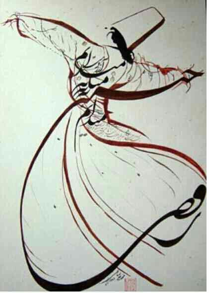Persian art!