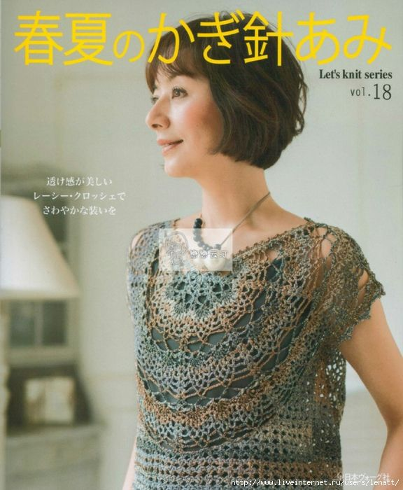 lets knit series vol 18